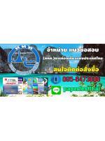 (สรุป)แนวข้อสอบผู้ตรวจสอบภายใน ททท.การท่องเที่ยวแห่งประเทศไทย