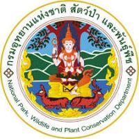 แนวข้อสอบ กรมอุทยานแห่งชาติ สัตว์ป่า และพันธุ์พืช