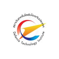 แนวข้อสอบ สถาบันเทคโนโลยีป้องกันประเทศ (องค์การมหาชน)