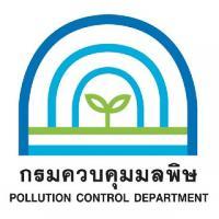 แนวข้อสอบ กรมควบคุมมลพิษ