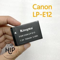 Kingma Battery LP-E12 750 mAh For Canon