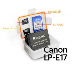 KingMa LP-E17 ตลับเก็บแบตเตอรี่