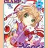 การ์ดแคปเตอร์ ซากุระ Cardcaptor sakura เล่ม 5 สินค้าเข้าร้านวันจันทร์ที่ 25/9/60