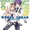 World Break เทพนักดาบข้ามภพ เล่ม 8 สินค้าเข้าร้านวันศุกร์ที่ 29/9/60