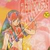 ซันชิโร่ นักสู้คอมพิวเตอร์ Juohmaru - Plawres Sanshiro เล่ม 10 สินค้าเข้าร้านวันพุธที่ 11/10/60
