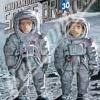 SPACE BROTHERS - สองสิงห์อวกาศ เล่ม 30 สินค้าเข้าร้านวันจันทร์ที่ 2/10/60
