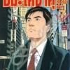 ชิมะ โคซาคุ ภาคหัวหน้าฝ่าย เล่ม 7 สินค้าเข้าร้านวันเสาร์ที่ 16/12/60