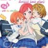 Love Live! School Idol Diary เล่ม 2 สินค้าเข้าร้านวันพฤหัสบดีที่ 22/3/61