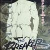 THE BREAKER New Waves ครูซ่าขอท้าชนมาเฟีย เล่ม 16 สินค้าเข้าร้านวันจันทร์ที่ 23/7/61