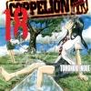 COPPELION สามนางฟ้าผ่าโลกนิวเคลียร์ เล่ม 18 สินค้าเข้าร้านวันจันทร์ที่ 18/12/60