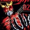 มาสค์ไรเดอร์ คูกะ Masked Rider KUUGA เล่ม 2 สินค้าเข้าร้านวันพฤหัสบดีที่ 22/2/61