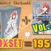Seiken no Blacksmith สงครามดาบศักดิ์สิทธิ์ เล่ม 10 + Boxset สินค้าเข้าร้านวันพุธที่ 11/10/60