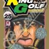 King Golf จอมซ่าราชานักหวด เล่ม 25 สินค้าเข้าร้านวันศุกร์ที่ 22/6/61
