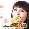 กินจุ กินเร็ว ทำให้เกิดโรคอ้วน ?