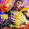 จูหยวนจางจอมจักรพรรดิ เล่ม 115 สินค้าเข้าร้านวันพุธที่ 29/11/60