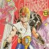 ซันชิโร่ นักสู้คอมพิวเตอร์ Juohmaru - Plawres Sanshiro เล่ม 13 สินค้าเข้าร้านวันพุธที่ 29/11/60