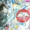 Saint Seiya เล่ม 2 สินค้าเข้าร้านวันอังคารที่ 24/10/60