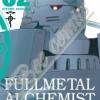 Fullmetal Alchemist แขนกลคนแปรธาตุ เล่ม 2 สินค้าเข้าร้านวันพุธที่ 11/4/61