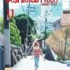 ให้รักเดินทางไป ARUITOU เล่ม 11 (จบ) สินค้าเข้าร้านวันเสาร์ที่ 7/10/60