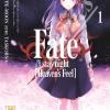 Fate / stay night [Heaven's Feel] เล่ม 1 สินค้าเข้าร้านวันพุธที่ 18/10/60