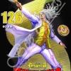 จูหยวนจางจอมจักรพรรดิ เล่ม 126 สินค้าเข้าร้านวันเสาร์ที่ 7/4/61