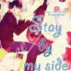 Stay by my side สเตย์ บาย มาย ไซด์ สินค้าเข้าร้านวันพุธที่ 4/10/60