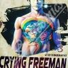 Crying Freeman น้ำตาเพชฌฆาต เล่ม 3 สินค้าเข้าร้านวันจันทร์ที่ 18/6/61