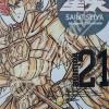 SAINT SEIYA เล่ม 21 สินค้าเข้าร้านวันพุธที่ 7/3/61
