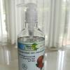 น้ำมันมะพร้าวบริสุทธิ์ สกัดเย็น ธรรมชาติ 100% เจ-เทสต์ ขนาด 250ml. ฝาปั๊ม
