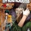 MY HERO ACADEMIA เล่ม14 สินค้าเข้าร้านวันอังคารที่ 19/12/60