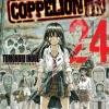 COPPELION สามนางฟ้าผ่าโลกนิวเคลียร์ เล่ม 24 สินค้าเข้าร้านวันจันทร์ที่ 19/3/61