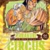 หุ่นเชิดสังหาร Karakuri Circus เล่ม 21 สินค้าเข้าร้านวันจันทร์ที่ 25/12