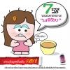 7 วิธีช่วยบรรเทาอาการแพ้ท้อง