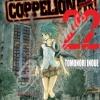 COPPELION - สามนางฟ้าผ่าโลกนิวเคลียร์ เล่ม 22 สินค้าเข้าร้านวันจันทร์ที่ 19/2/61