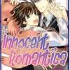 Innocent Romantica – ติวรักสะกิดใจนายจอมกวน เล่ม 22 สินค้าเข้าร้านวันพุธที่ 14/2/61