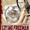 Crying Freeman น้ำตาเพฌชฆาต เล่ม 2 สินค้าเข้าร้านวันพฤหัสบดีที่ 24/5/61