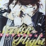 Star☆Flight สตาร์ไฟท์ สินค้าเข้าร้านวันพุธที่ 15/8/61