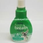 Tropiclean fresh breath Drops for pet Exp.06/22 ผลิตภัณฑ์ลดกลิ่นปาก สุนัข และแมว 65ml