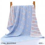 ผ้าห่มเด็ก สีฟ้า แพนกวิ้น