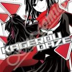 Kagerou Daze เล่ม 7 สินค้าเข้าร้านวันพฤหัสบดีที่ 23/3/61