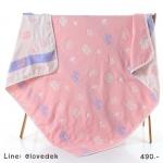 ผ้าห่มเด็ก สีชมพู ลายกวาง