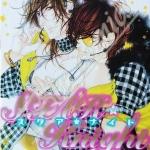 Star☆Knight สตาร์ไนท์ สินค้าเข้าร้านวันจันทร์ที่ 9 /4/61
