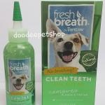 Tropiclean gel Exp.07/22 เจลป้ายฟัน ลดคราบหินปูน ลดกลิ่นปาก สำหรับสุนัขและแมว ขนาด 118 มล.