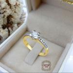 แหวนชู สไตล์คลาสสิค