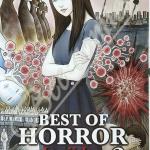 Best of Horror (Junji Ito) เล่ม 2 สินค้าเข้าร้านวันศุกร์ที่ 13/7/61