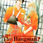 Who is The hangman? ภารกิจลับรักอันตราย 1- 2 เล่มจบ สินค้าเข้าร้านวันเสาร์ที่ 28/10/60