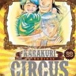 หุ่นเชิดสังหาร karakuri circus เล่ม 23 สินค้าเข้าร้านวันศุกร์ที่ 20/4/61