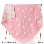 ผ้าห่มเด็ก สีชมพู ก้อนเมฆ