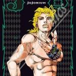 Jojonium เล่ม 3 สินค้าเข้าร้านวันอังคารที่ 19/12/60