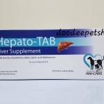 Hepato Tap บำรุงตับ ยกกล่อง 100 เม็ดExp.04/19